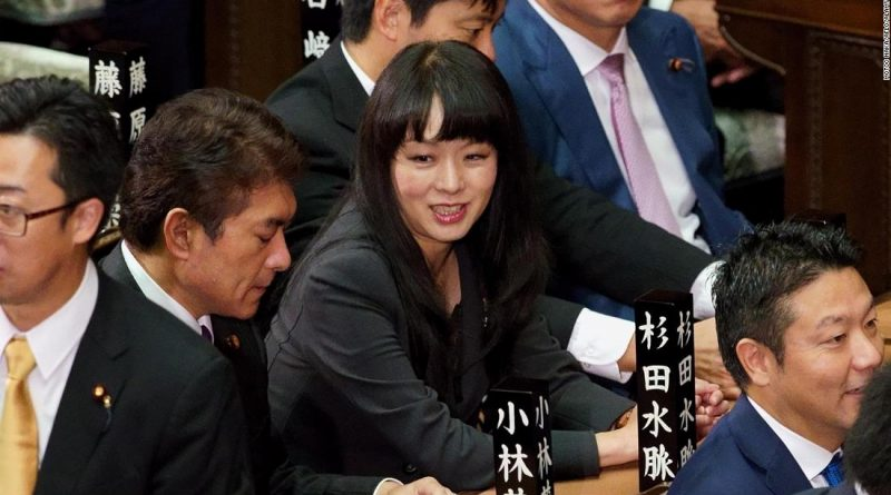 Japan has so few women politicians that when even one is gaffe-prone, all pay a price