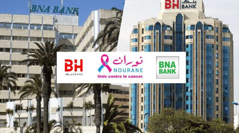 La BNA et la BH Bank unies avec l'Association Nourane contre la Covid-19